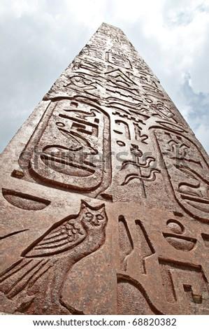 Hieroglyph monument