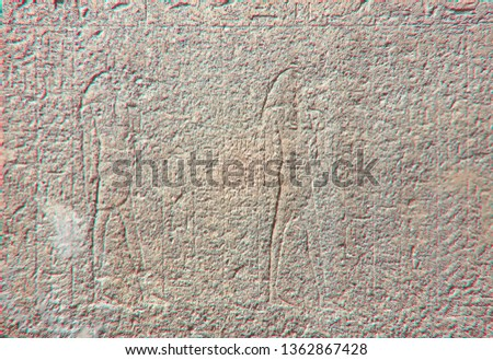 Hieroglyphics on rock surface during Rameses dynasty. #1362867428