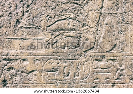 Hieroglyphics on rock surface during Rameses dynasty. #1362867434