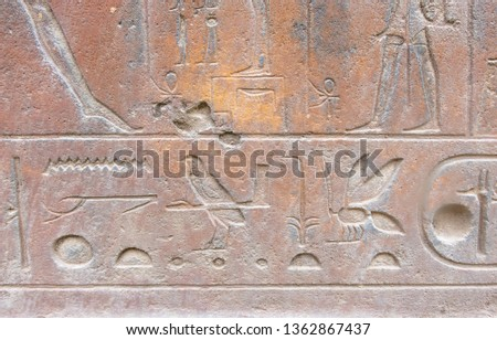 Hieroglyphics on rock surface during Rameses dynasty. #1362867437