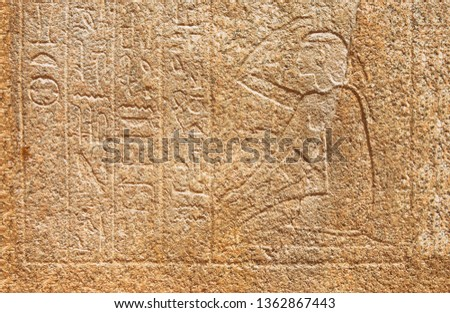 Hieroglyphics on rock surface during Rameses dynasty. #1362867443
