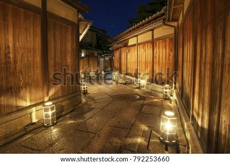 Higashiyama Hanatouro (Lantern Festival) at Ishibe Alley in Higashiyama district, Kyoto, Japan.