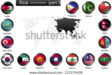 High detailed national flags of Asian countries, clipped in round shape glossy metal buttons, raster version, part 2