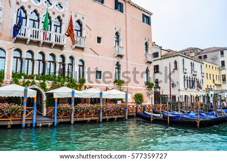 High dynamic range (HDR) The Venice Lagoon in Venezia in Italy #577359727