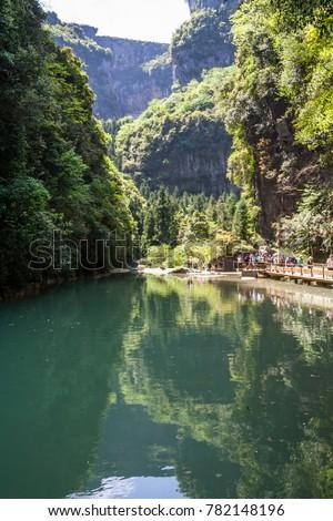 High Mountains, Flowing Water at Wulong, Chongqing, China #782148196