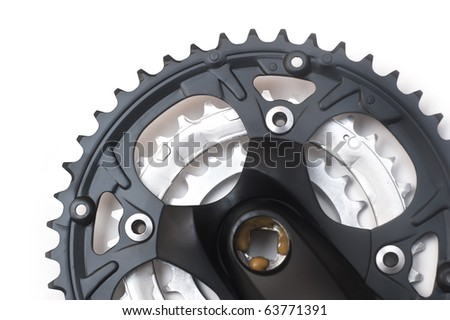 High performance crankset isolated against a white background.