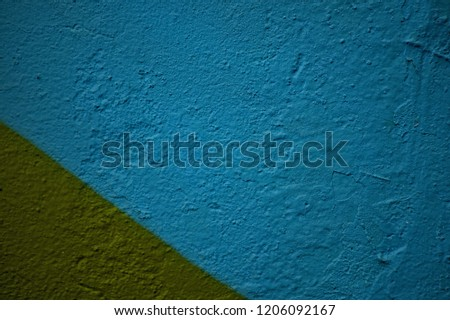 High resolution fragment of concrete wall with graffiti. Fluid smooth glowing apple, midnight blue and steel blue multicolor shapes. #1206092167