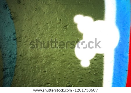 High resolution fragment of concrete wall with graffiti. Fluid smooth glowing ashen, olive and dark olive green multicolor shapes. #1201738609