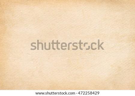 High resolution (hi res) brown empty old vintage paper background texture. Brown kraft paper