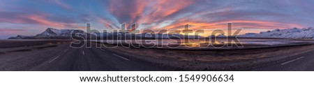 High Resolution of Panoramic Sunset on Ring Road, Iceland, Europe, HDR, 47 MPixels Сток-фото ©