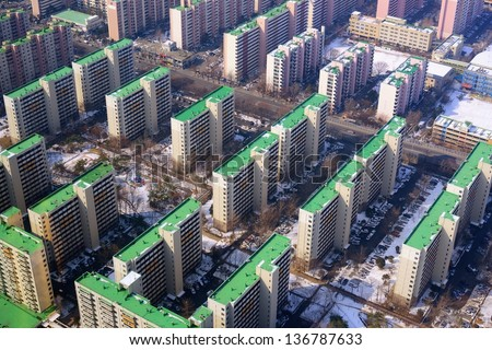 High rise apartments on Yeouido island in Seoul, South Korea