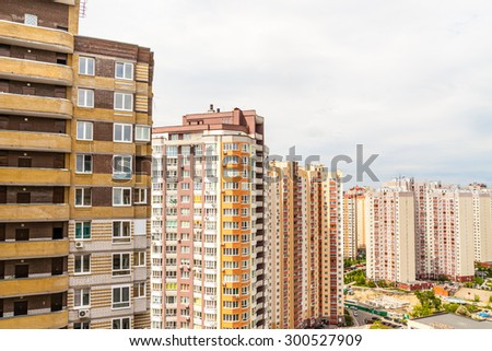 High-Rise houses in a residential district of Kyiv, Ukraine