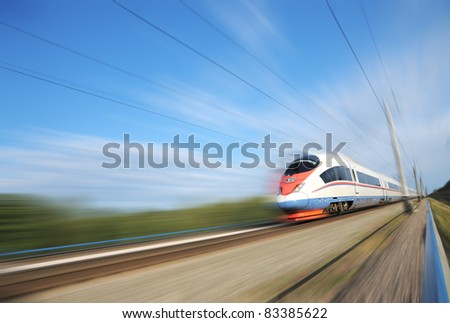 "High-speed commuter train. Express ""Peregrine"" Russia. Train ""Sapsan"""