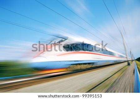 High-speed commuter train. Modern business train. High-speed rail. Express Russia.