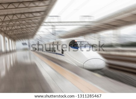 High speed train #1311285467
