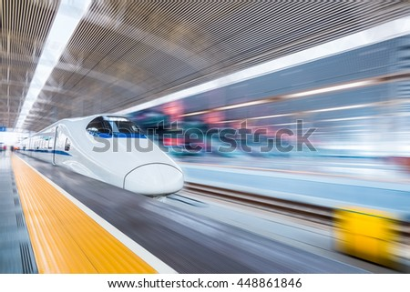 high speed train in modern railway station with motion blur #448861846