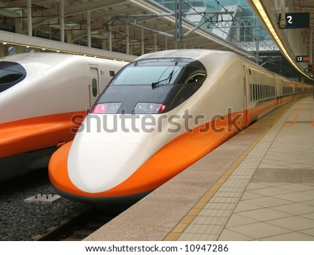 High Speed Train -- the streamlined design of a modern bullet train