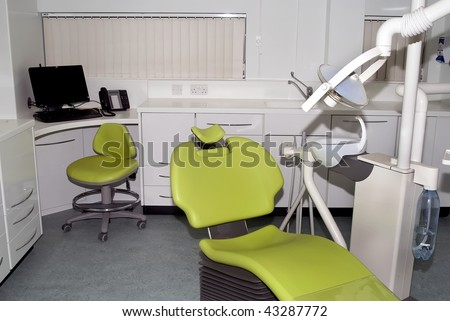 High tech dentist operating suite with computer terminal