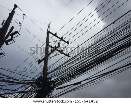 High voltage cable High voltage cable #1557641432