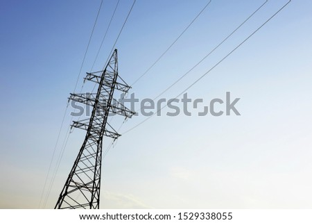 High voltage electricity line. Electricity pole. #1529338055