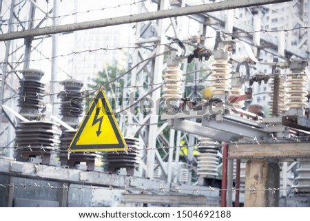 High voltage electricity station. Electricity plant.