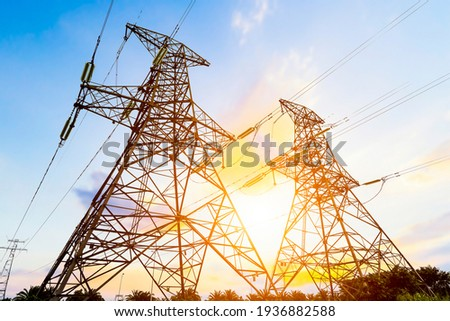 High voltage tower at dusk Foto stock ©