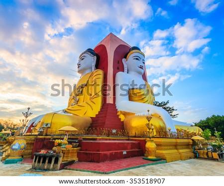 Highlight Kyaikpun Buddha in Bago, Myanmar, Kyaikpun Pagoda #353518907