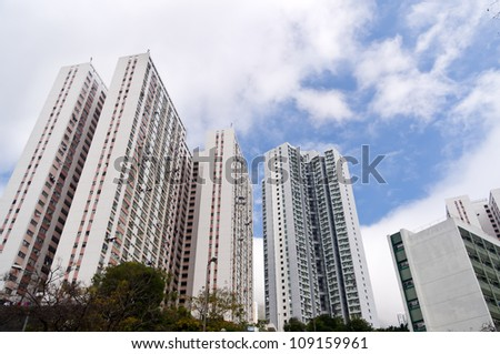 highly populated public residential housing apartment estates in Hong Kong with sunny sky
