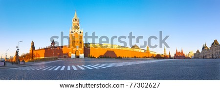 Hight resolution panoramic image of the Red Square in Moscow, Russia
