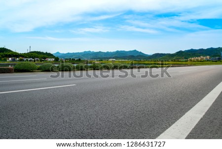 Highway Pavement Urban Road and Outdoor Natural Landscape #1286631727
