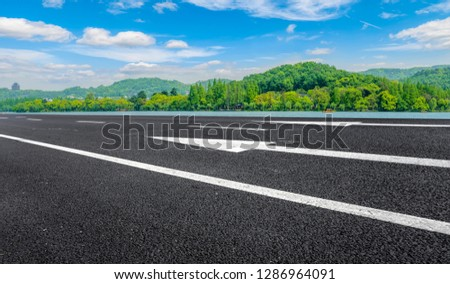 Highway Pavement Urban Road and Outdoor Natural Landscape #1286964091