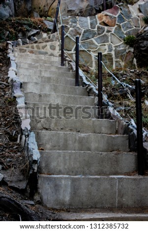 hike wilderness stairs #1312385732