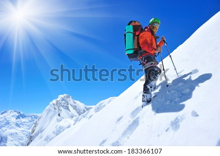 hiker in the mountain #183366107