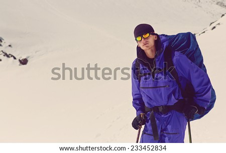hiker in the mountain. Climb to the top. mountaineering. vintage stylization