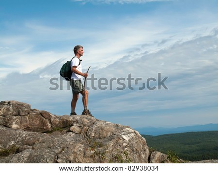 Hiker on the Mountaintop