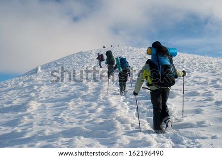 hikers in a winter mountain #162196490