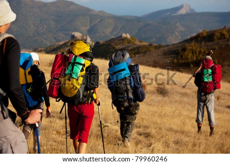 Hikers in summer Crimean mountains