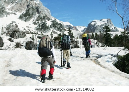 Hikers overview landscapes in  mountains