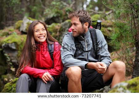 Hiking couple. Young people hikers having fun outdoors in forest. From La Caldera, Aguamansa, La Orotava, Tenerife, The Canary Islands, Spain.