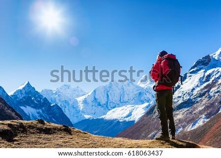 Hiking in Himalaya mountains #618063437