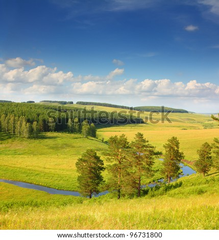 hills summer landscape in Russia Ural