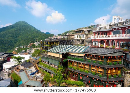 Hillside teahouses of Juifen, Taiwan,