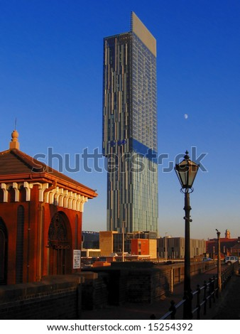 Hilton in Manchester, England, Uk
