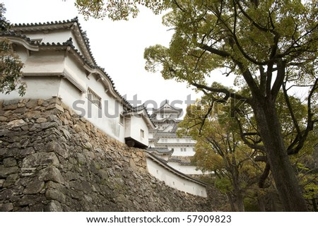 Himeji Castle and high rock wall, Japan.