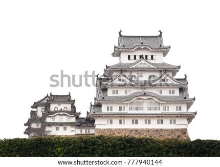 Himeji Castle on white background. Himeji, Japan.