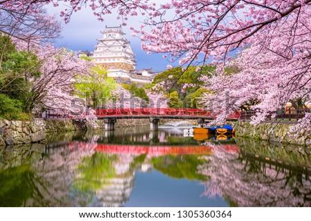 Himeji, Japan at Himeji Castle's surrounding moat in the spring season.  #1305360364
