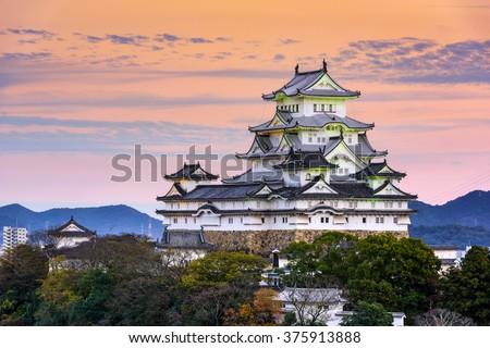 Himeji, Japan at the castle.