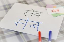 Hindi; Kids Writing Name of the Fruits for Practice (Translation; Apple)