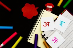 Hindi; Learning Language with Handwritten Alphabet Character Cards