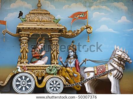 Hindu Lord Krishna
